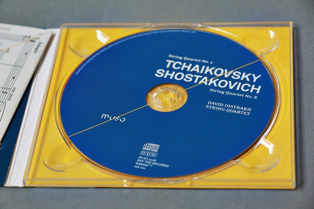 Muso - Tchaikovsky