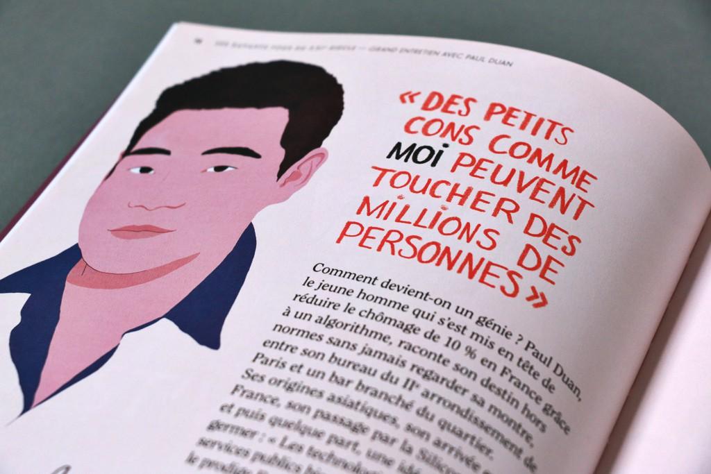 24hO1 #7 - Grand entretien avec Paul Duan - Texte : Valentin Dauchot - Illustration Yasmine Gateau