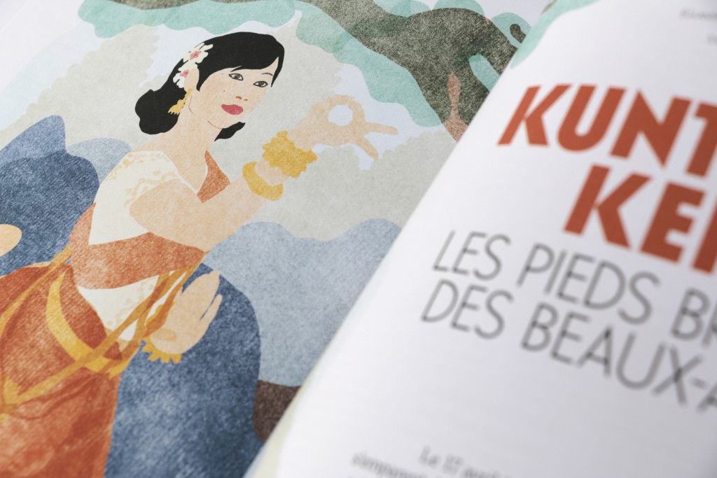 24h01 N°4 — Article : Kunthea Ken, les pieds brulés des Beaux-Arts — Textes: Eglantine Pierson et Skan Triki — Illustration : Juliette Léveillé