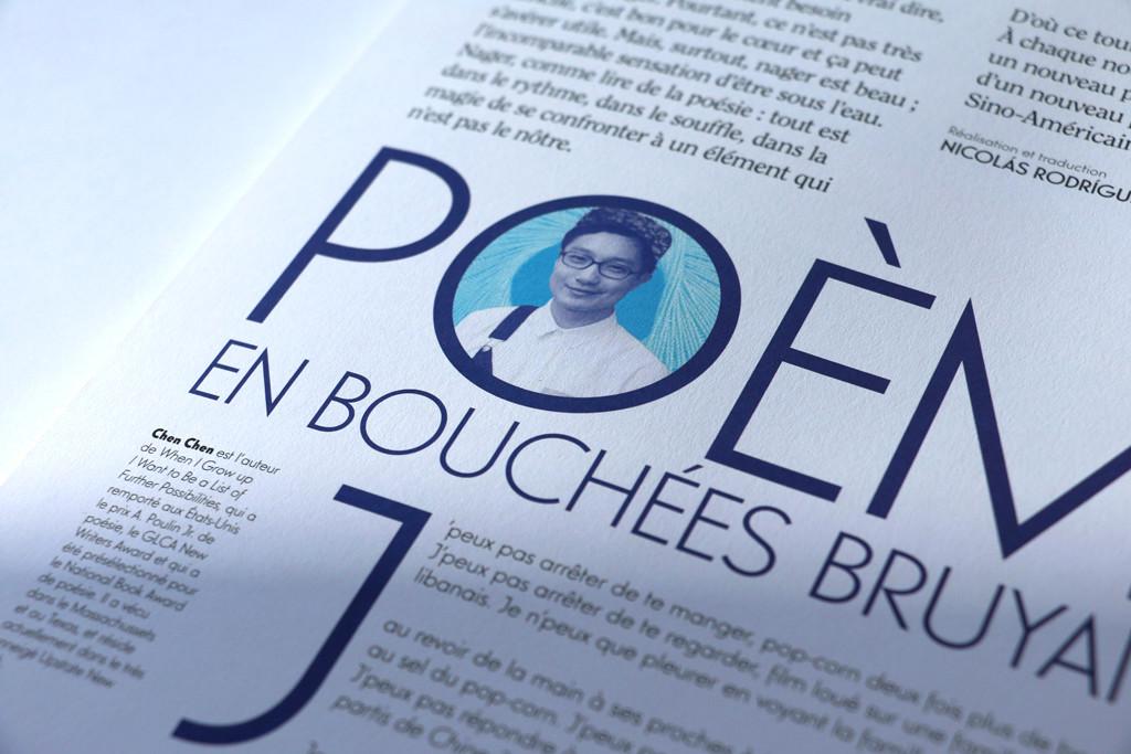 24H01 n°11 — Texte : Chen Chen — Traduction : Nicolás Rodríguez Galvis